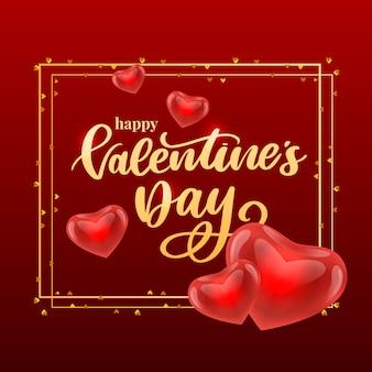 Поздравление с днем святого валентина