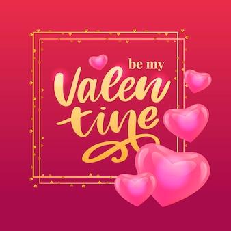 バレンタインのポスター、カード、ラベル、バナーレタースローガンバレンタインのデザイン要素のベクトル要素。タイポグラフィ愛の心