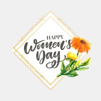 幸せな女性の日お祝いカード
