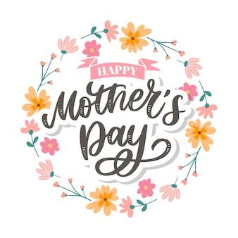 幸せな母の日レタリング。手作り書道イラスト。花と母の日カード