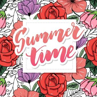 Летняя винтажная цветочная открытка с цветущей гортензией и садовыми цветами