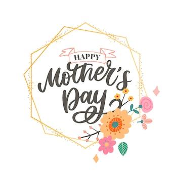 幸せな母の日レタリング。手作り書道イラスト。花の母の日カード