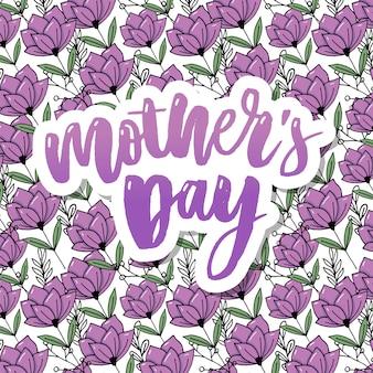 Счастливый день матери элегантный типографии розовый баннер.