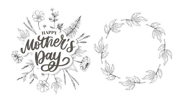 幸せな母の日グリーティングカードイラスト。花のフレームで書道休日背景をレタリングの手。