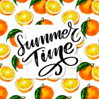 こんにちは夏のスローガン水彩柑橘類とのシームレスなパターン:レモン、オレンジ、グレープフルーツ