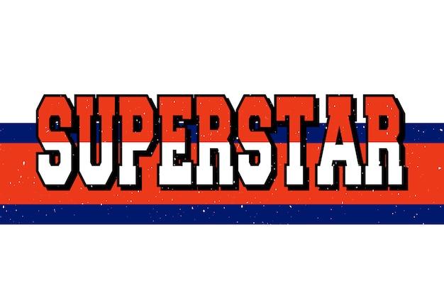 Слоган суперзвезда слово