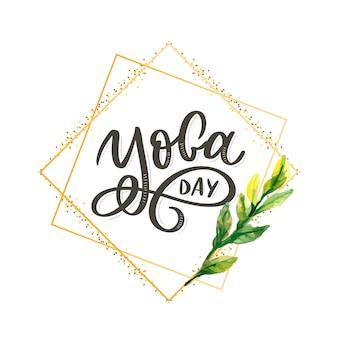 Надпись йога. векторный фон международный день йоги. векторный дизайн для плаката, футболки, сумки. йога типография. векторные элементы для этикеток, логотипов, значков, значков.