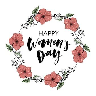 Счастливая женская открытка