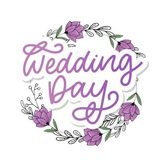 Свадьба стороны надписи знак каллиграфии текст кисть слоган