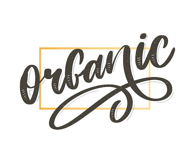 有機ブラシレタリング。緑の葉と有機描画単語を手します。ラベル、オーガニック製品、健康食品市場のロゴのテンプレート。