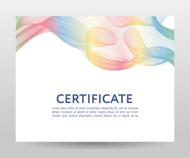 証明書。テンプレートの卒業証書、通貨。グラデーションフレーム