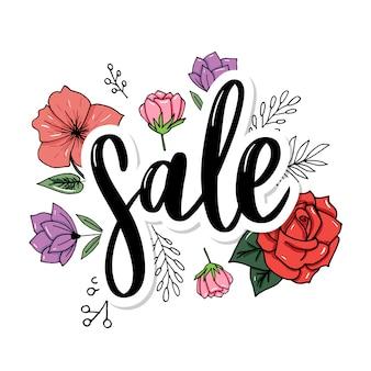 黒い文字:販売、手スケッチ販売レタリングタイポグラフィ。手描き販売レタリングサイン。バッジ、アイコン、バナー、タグ、イラスト