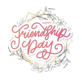 白い背景の上のグランジ効果のテキスト記号と色の三角形をレタリングとファッションのスタイルで手描き下ろし幸せな友情日貞女のイラスト