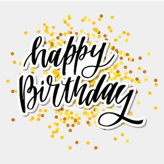 お誕生日おめでとう手描きベクトル文字デザイン