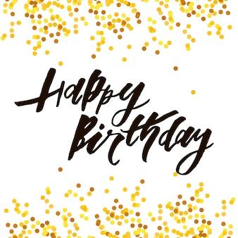 お誕生日おめでとうフレーズでレタリング。ベクトルイラストゴールド