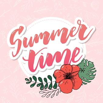 花と夏の時間ベクトルバナー