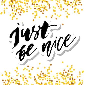 Просто будь красивым фраза надпись каллиграфия золото
