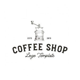 グラインダーコーヒーショップ