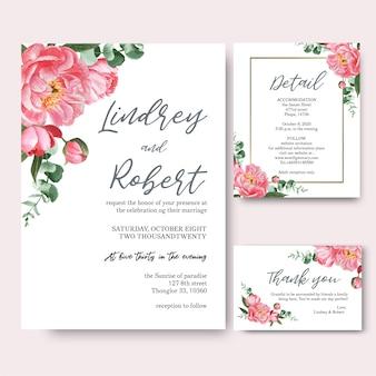 ピンクの牡丹の花の水彩画の花束の招待カード、日付を保存
