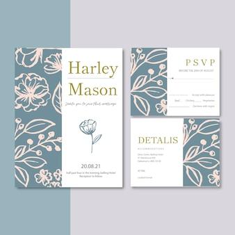 植物のロマンチックな結婚式の招待状、コントラストの花の水彩イラスト