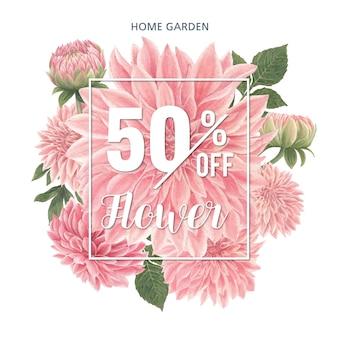 Акварель розовая далия цветочная открытка