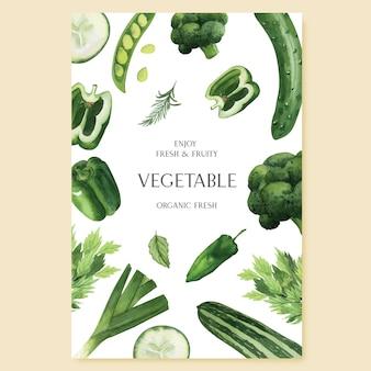 緑の野菜の水彩画ポスターオーガニックメニューのアイデアファーム