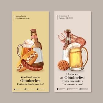 オクトーバーフェストのコンセプト、ビール、料理のフライヤーデザイン