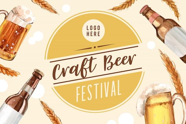 Дизайн рамы октоберфест с элементами акварели пива, пшеницы и ячменя.
