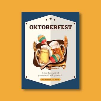 Октоберфест плакат с танцем, веселье, еда, музыкальный дизайн плаката акварель иллюстрация