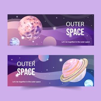 Дизайн знамени галактики с иллюстрацией акварели планет.
