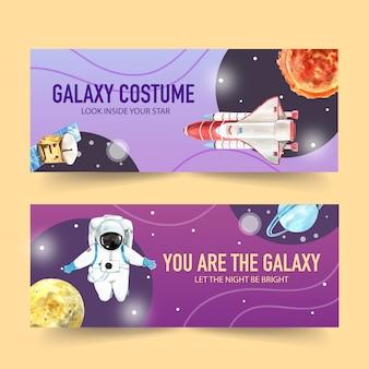 衛星、ロケット、宇宙飛行士、惑星水彩イラストと銀河バナーデザイン。
