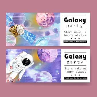 衛星、宇宙飛行士、星の水彩イラストと銀河バナーデザイン。