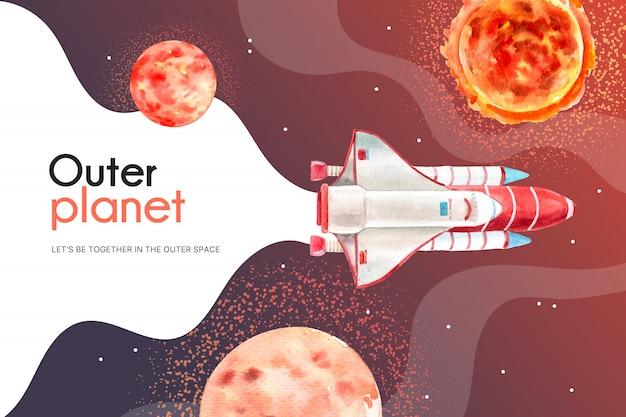銀河の太陽、ロケットの水彩イラスト。