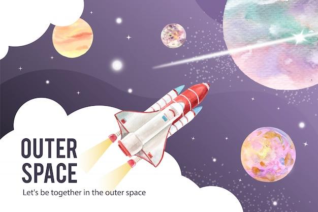 銀河ロケット、惑星の水彩イラスト。