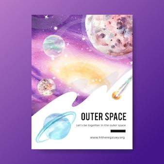 宇宙、小惑星、海王星の水彩イラストと銀河のポスターデザイン。