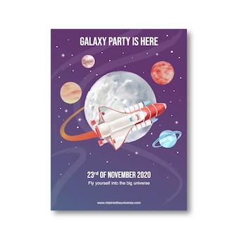土星、月、ロケット、金星の水彩イラストと銀河のポスターデザイン。