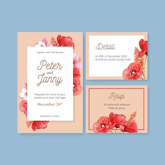 ポピー、マグノリア、ルピナスの水彩イラストとフラワーガーデンのウェディングカード。
