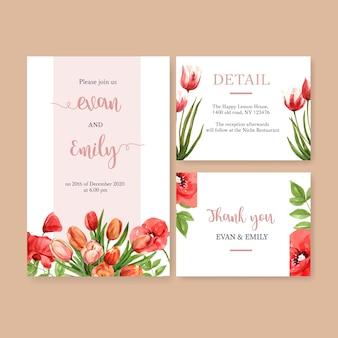 チューリップ、ケシの花の水彩イラストとフラワーガーデンのウェディングカード。