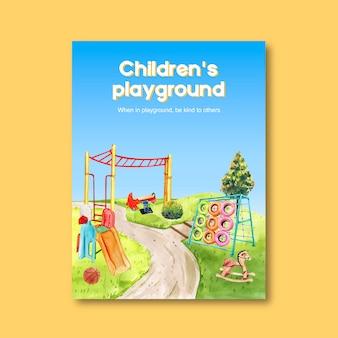 ジャングルジム、スライド、ボール水彩イラストの遊び場ポスターデザイン。