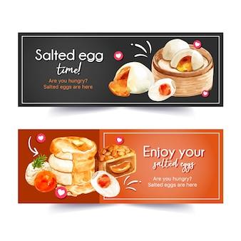 Соленое яйцо баннер дизайн с паром вещи булочки, блины акварельные иллюстрации.