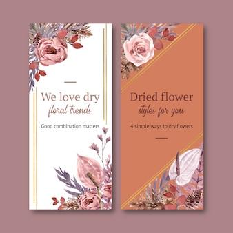 Сушеные цветочные флаер шаблон акварельные иллюстрации.