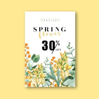 Весенний плакат, свежие цветы, декор карты с цветочным разноцветным садом, свадьба, приглашение