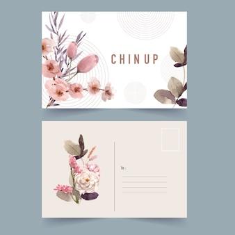 乾燥した花のポストカード水彩イラスト。