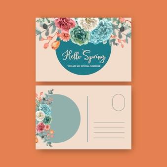 Цветочные тлеющие угольки открытка с георгин, хризантема акварель иллюстрации.