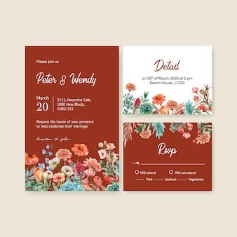 ペチュニア、アネモネ水彩イラスト花エンバーグロー結婚式カード。