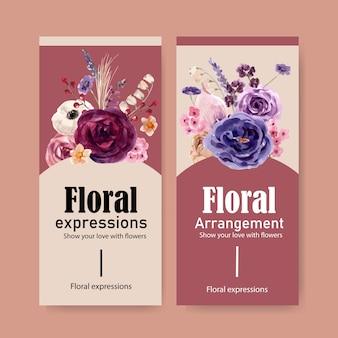 花束、ラベンダー、バラの水彩イラストと花のチラシ。