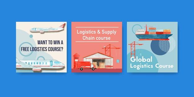 Логистика реклама дизайн с грузовиком, склад акварель для рекламы набор иллюстрации.