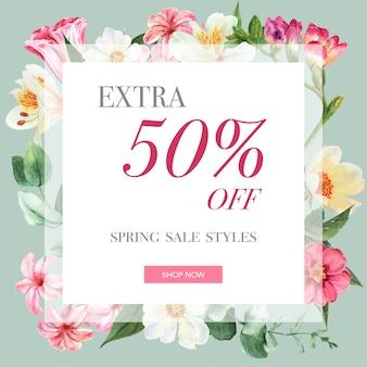春のソーシャルメディアフレームの新鮮な花、花の色鮮やかな庭園の装飾カード、結婚式、招待状