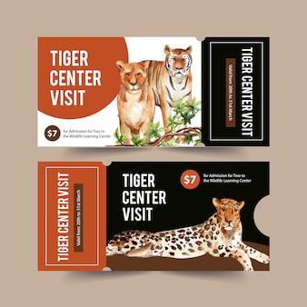 虎、ライオンの水彩イラストと動物園チケットデザイン。