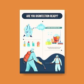Коронавирусный плакат с информацией о вирусной акварельной иллюстрации